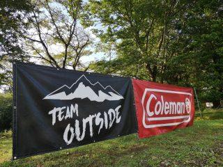 Coleman×outsideTOUR はじめてのキャンプ開催のお知らせ!!